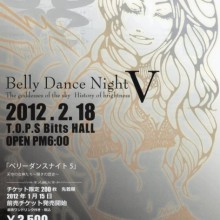 Belly Dance NightⅤ