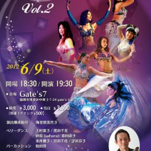 Exotic&Dynamic Bellydance Night vol.2