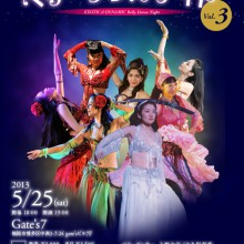 Exotic&Dynamic Bellydance Night vol.3